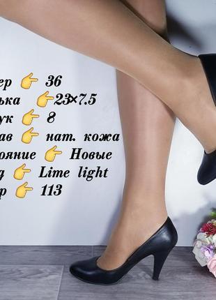 Кожаные туфли на каблучке от бренда lime light