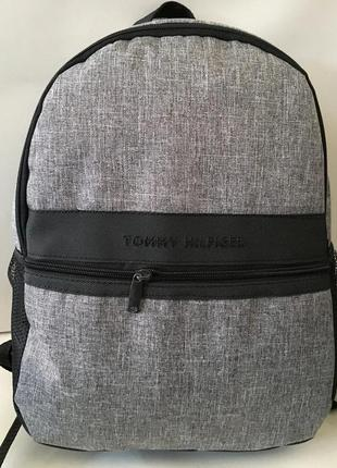 Спортивный городской рюкзак, портфель, рюкзак городской на каждый день