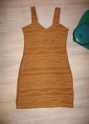 Платье обтягивающее по фигуре