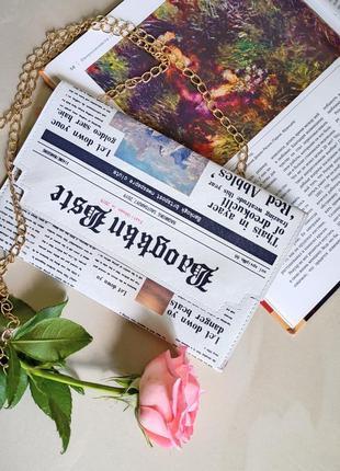 Сумка клатч с принтом газеты