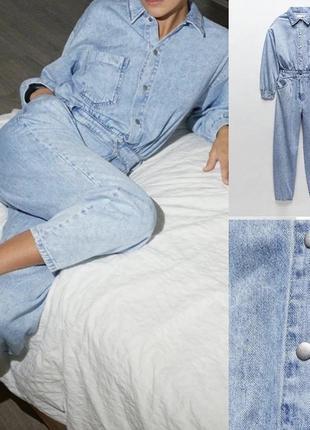 Крутой джинсовый комбинезон от zara