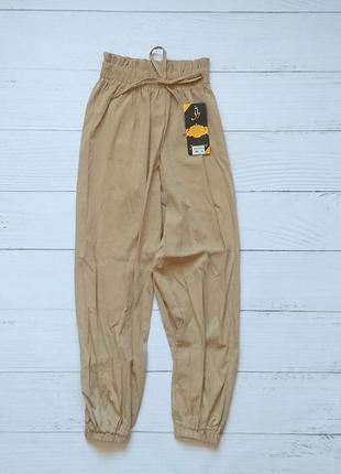 Песочные штаны бананы лёгкие