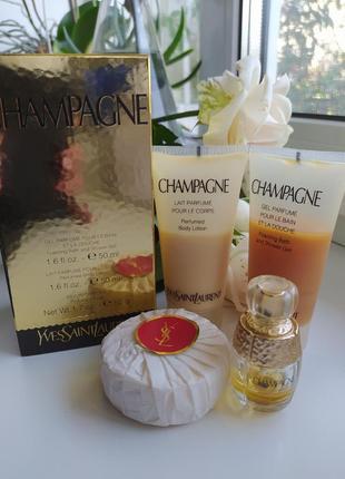 Champagne yves saint laurent, лот мыло+гель д. душа+лосьон д. тела+миниатюра тв