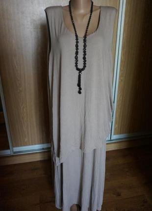Суперское,трикотажное платье бохо