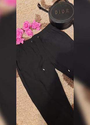 Штаны,брюки