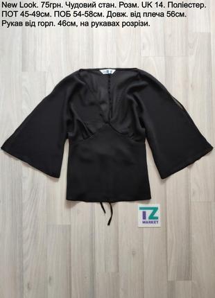 Красива блуза красивая женская черная блуза