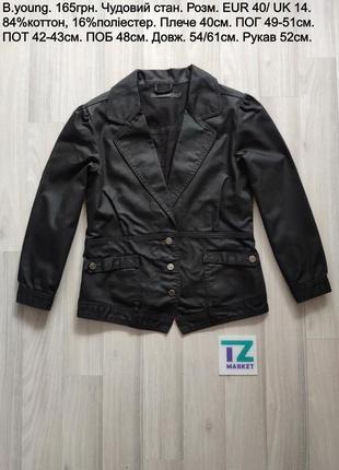 Красивий чорний піджак женский жакет