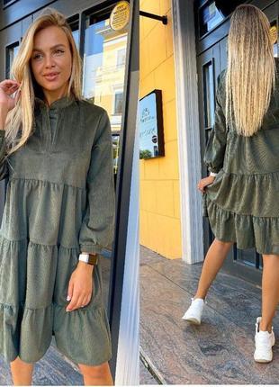 Платье вельветовое зеленое, оливковое