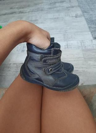 Кожаные деми ботиночки