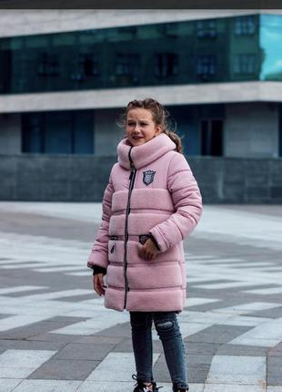 Пальто с меховыми вставками на девочку. 122-150см рост