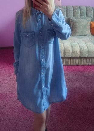 Джинсова сукня-рубашка