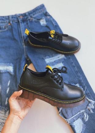 Мартинсы черные короткие, броги черные,  ботинки стильние новинка 2020