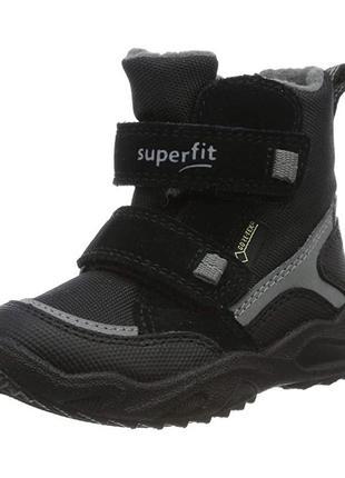 Зимние ботинки superfit glacier gore-tex 23, 25, 26, 27, 28 р.