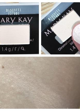 "Тени mary kay ""бисквит"" biscotti chromafusion mary kay мери кей"