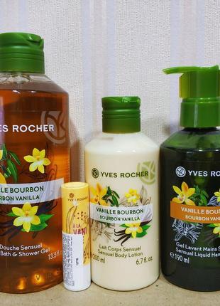🌷набір бурбонська ваніль(гедь, молочко,милл, бальзамчик) ив роше yves rocher