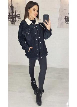 Куртка вельветовая черная