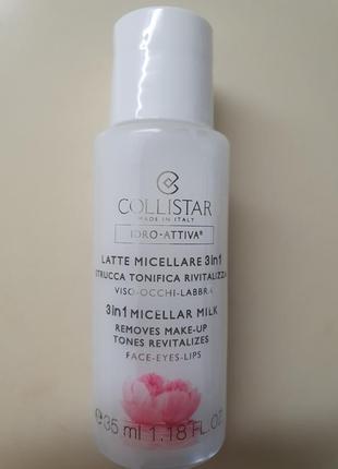 Мицеллярное молочко для снятия макияжа 3 в 1 idro-attiva collistar, 35мл.