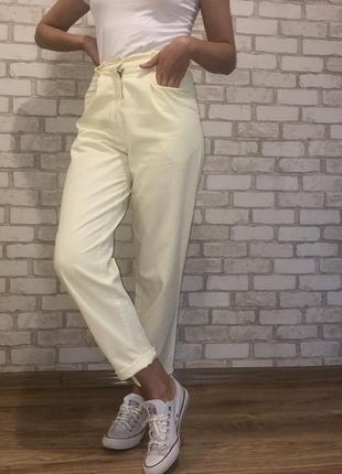 Классические брюки момы с высокой посадкой