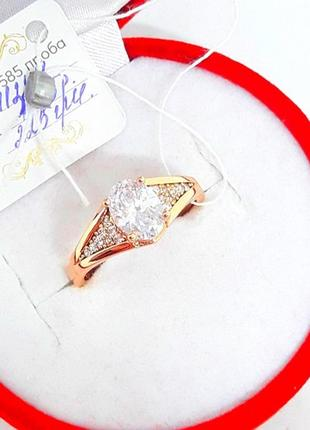 Кольцо позолота, позолоченное колечко