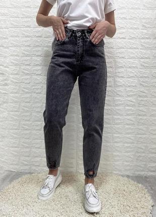 Новые мом мам джинсы турция графит осень