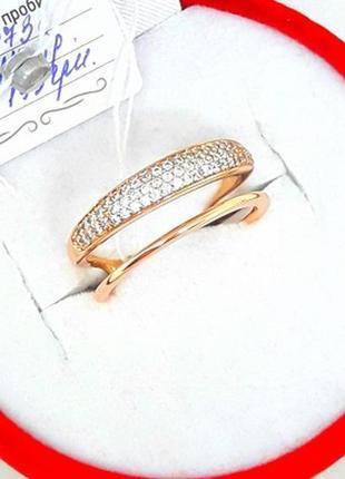 Колечко позолоченное, кольцо позолота