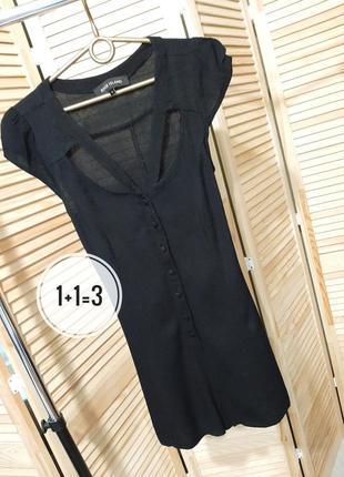 River island базовый ромпер xs комбинезон короткий шорты черный стильный