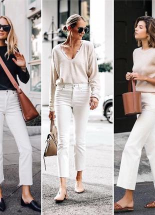 Итальянские белые джинсы прямого кроя с обрезанным краем