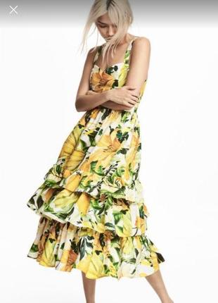 Сарафан платье премиум
