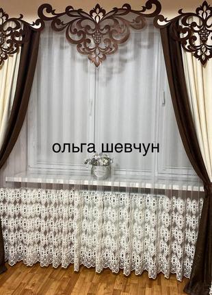 Ажурний ламбрикен і штори