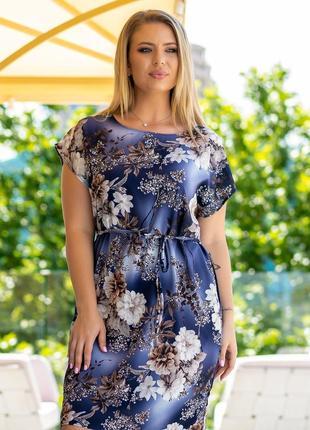 Платье тёмно-синий цвет