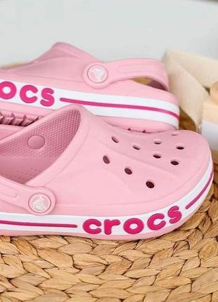 Crocs kids bayaband pearl детские кроксы баябенд пудра 30,31,32,33,34