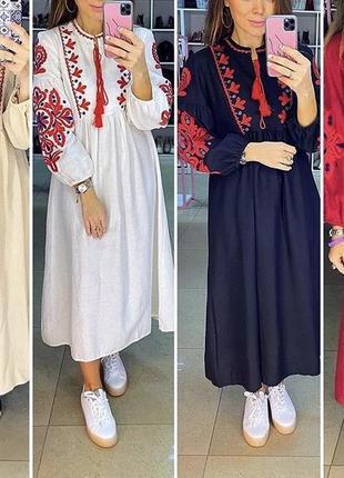 Красивая вышиванка платье с вышивкой