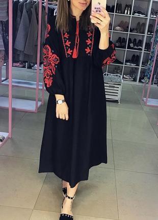 Красивая вышиванка платье с вышивкой4 фото
