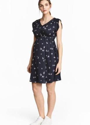 Летнее платье для беременных