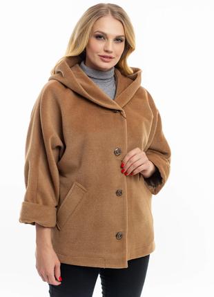 Модная куртка с укороченным рукавом с манжетой