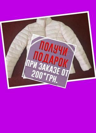 Стёганная куртка chicoree p 40/42