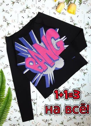 🎁1+1=3 стильный черный свитер гольфик bang с необработаным низом, размер 46 - 48