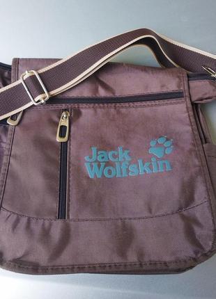 Сумка jack wolfskin идеал