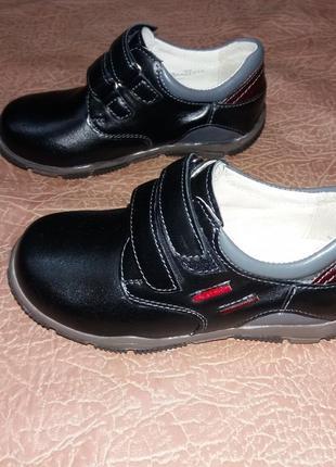 Туфли для мальчика модель  363