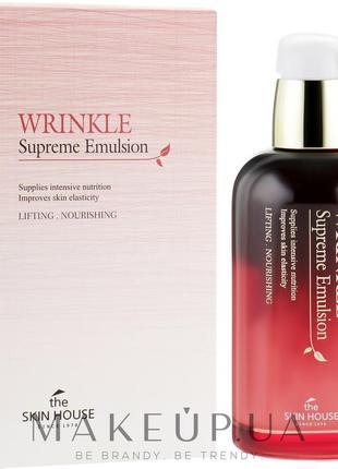 Антивозрастная эмульсия the skin house wrinkle supreme