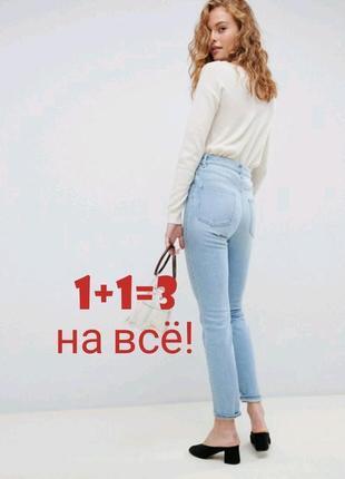 🎁1+1=3 стильные узкие высокие джинсы скинни denim co оригинал, размер 46 - 48