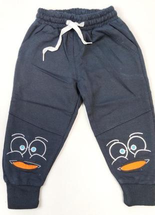 Детские штаны хлопковые для мальчика синие 1-4 года  5100-4