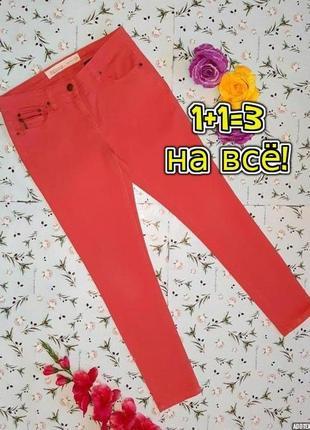 🎁1+1=3 крутые коралловые зауженные узкие джинсы скинни next, размер 46 - 48