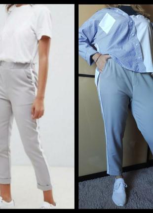Штаны брюки серые с лампасами с полосками от new look