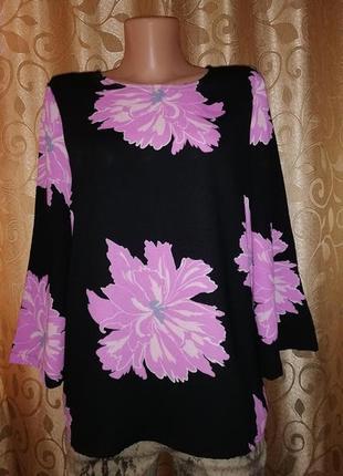 🌺🎀🌺красивая легкая женская блузка, кофта vero moda🔥🔥🔥