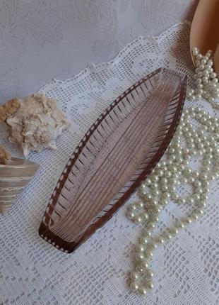 Блюдо для рыбы селедочница салатник марганцевое стекло ссср