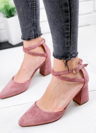 Новые  женские пудровые туфли лодочки