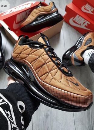 Nike air max 720-818 bronze🔺мужские кроссовки найк коричневые (бронзовые)🔺41-45