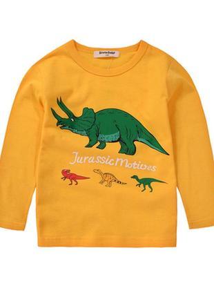 Кофточка с динозавриками