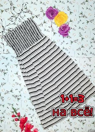 🌿1+1=3 стильное длинное белое платье сарафан макси в полоску на брителях, размер 44 - 46
